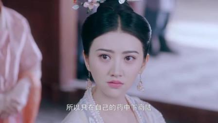 大唐荣耀: 杨明娜冤枉珍珠,素瓷无奈之下为她说话