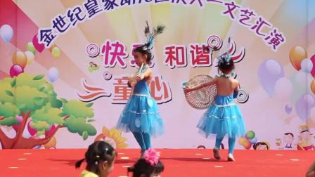 幼儿园六一儿童节文艺汇演舞蹈《傣家小妹》