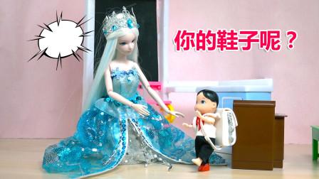 小宝上学迟到了,冰公主却没有惩罚他,叶罗丽娃娃玩具故事
