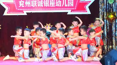 幼儿园六一儿童节文艺汇演舞蹈《好儿郎》