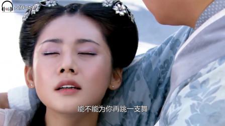 电影《白狐》主题曲《白狐》姑娘一开口,我落泪了,太好听了