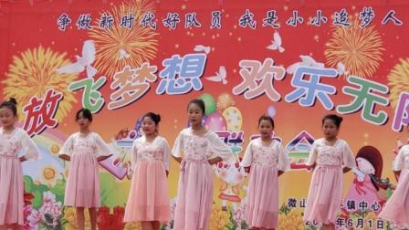 2019年微山县西平镇中心小学六一联欢1