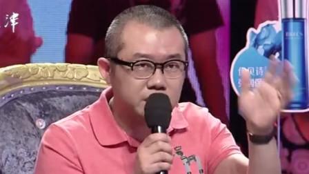 37岁穷大叔找了个漂亮媳妇,妻子一出场涂磊:凤凰掉在了鸡窝里