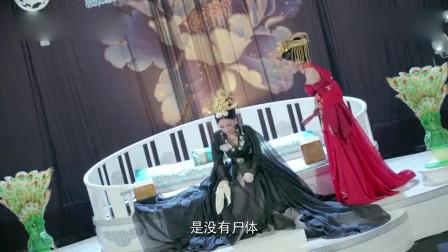 素手遮天:大公主被皇贵妃嘲笑,一气之下激发出体内的神秘力量,打飞贵妃!