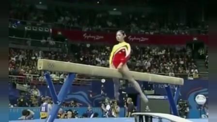 当年中国体操女王刘璇这一段平衡木,真的是一战成名啊!