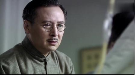 风筝:郑耀先卧底于军统!却被汉卿说他的作风!越来越军统了!