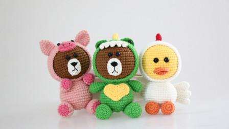 毛儿手作-变装布朗熊玩偶小鸡款新手视频教程用毛线钩织