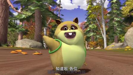 熊出没之探险日记2:肥肥尽然是个大力士,光头强教他控制力量