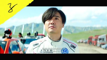 【独孤子黑】韩寒导演的《飞驰人生》,表达了热爱、怀念和感悟~