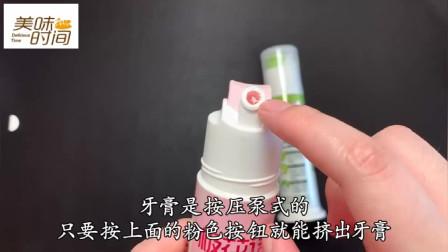 小伙网上9块9包邮买的【懒人神器】,刷新了我对牙膏的认知?