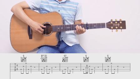 【琴侣课堂】吉他弹唱教学《小幸运》