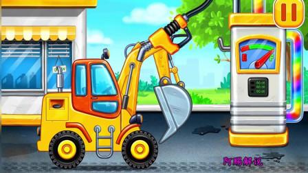 组装机械恐龙和工程车挖掘机模拟游戏