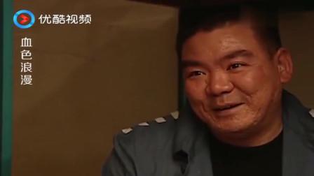 血色浪漫:宁伟在被恶霸欺负,他的反应却让人看了心疼!