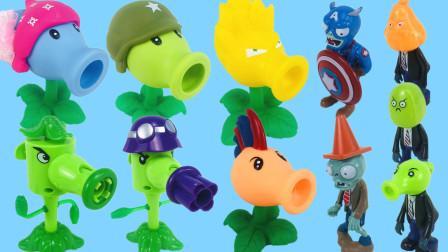植物大战僵尸玩具 植物射手射击比赛,你猜谁会获得比赛第一名?