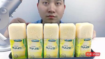 吃韩国宾格瑞香蕉牛奶冻冰, 听沙沙沙的声音