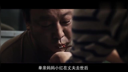 一部国产犯罪电影,根据真实事件改编,看完令人愤怒