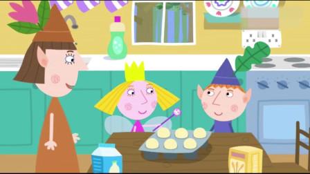 班班和莉莉:班班的妈妈给班班和丽丽做了杯子蛋糕,看着都想吃