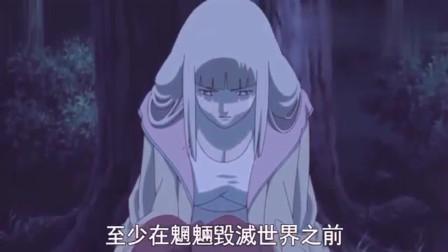 火影忍者:鸣人解开护额的那一刻,竟然发生了想不到的变化,帅爆了!