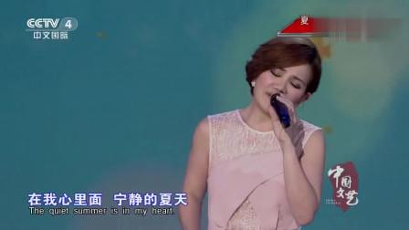 梁静茹现场演唱《宁夏》,回忆满满,还是那么漂亮