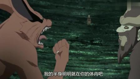 火影忍者:鸣人这一举动,九尾都表示很尴尬,脸都被你丢尽了
