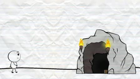 搞笑铅笔动画,铅笔男孩到山洞寻找宝箱,太惊险了