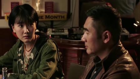 """机动:刘建晖约女孩出来,跟她讲起""""玛格丽塔""""背后的故事!"""