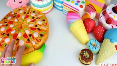 幼儿益智玩具学颜色 制作动感沙冰淇淋雪糕披萨软绵绵蛋糕