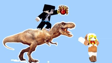 木鱼我的世界 驯服霸王龙,博克岛又多了一名新成员!