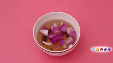 晚间小课堂:洋葱和红糖放在一起泡水喝,喝一次能省几百块,抓紧时间告诉家人!