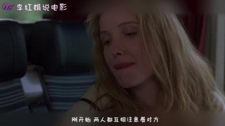 《爱在黎明破晓前》:旅途中的相遇,念念不忘的是归期未有期