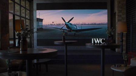 IWC x SPITFIRE
