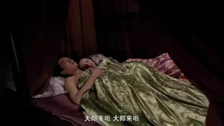 《水浒传》武大郎强上潘金莲被一把推开,不想潘金莲竟和西门庆偷腥