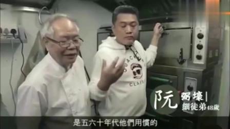 香港人的凄凉生活:78岁面包师傅,几层楼收租还坚持5点起床做蛋挞!