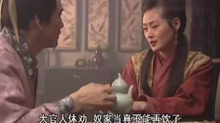 水浒传:大功告成!王婆在中间拉牵引线,撮合了潘氏两人认识