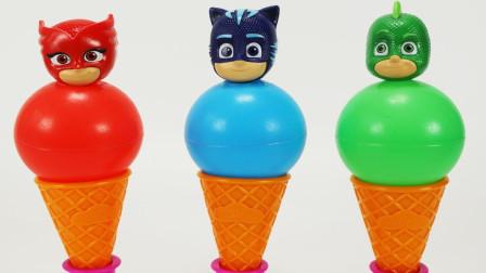 这是什么神功啊?为何一指,睡衣小英雄就变出美味的冰淇淋?