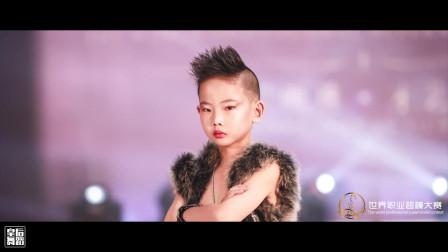 郑州少儿模特培训机构,皇后舞蹈,2019世界职业超模大赛少儿组