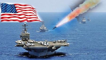 大戰一觸即發,伊朗將軍放出狠話,將用秘密武器打擊美軍艦