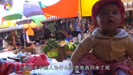 为什么去缅甸的中国人,都不愿再回来?在当地定居的人这么说