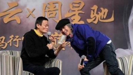 马云逼问周星驰:我一天赚190亿,你呢?星爷的回复够我笑一年