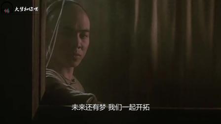 刘德华一首《中国人》唱出了多少国人的心声,中国加油!