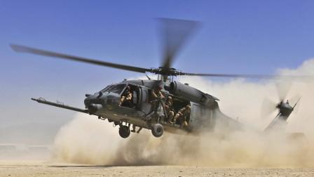黑鹰直升机又出新版本,直20跟它相比差距明显