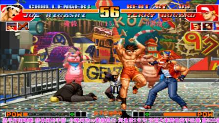拳皇97:黄毅vs河池抢15,秀对秀华丽对化丽碰撞,会有什么样的火花