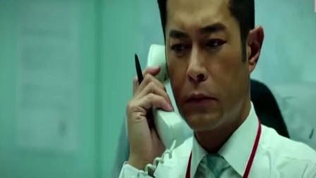 反贪风暴:狄伟杰联系陆志廉欲做证人,遭神秘人袭击被杀害!