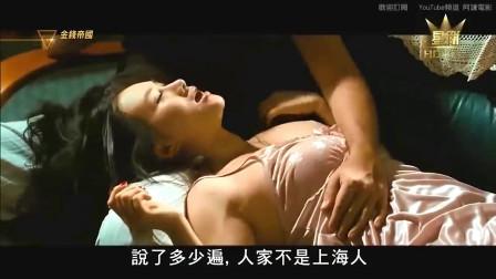 金钱帝国:夜场女刚吃完热狗,就吵着饿饿饿,黄秋生这演技爆棚