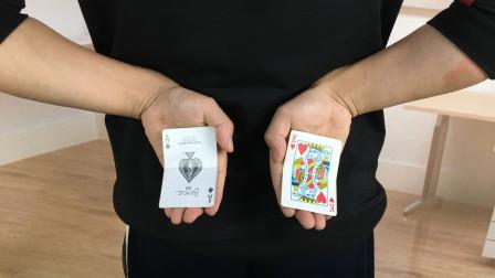 魔术揭秘:为什么把牌放到身后,还能猜出是什么牌?方法特简单