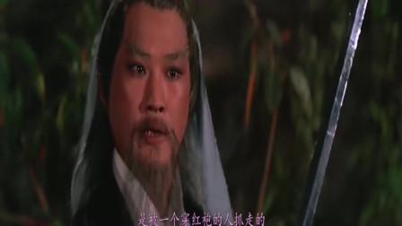 至尊一剑7抱打不平救少女,谢燕北大战活死人