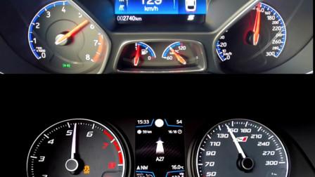 福特福克斯RS vs 座位Cupra 300 St 4Drive 0-200