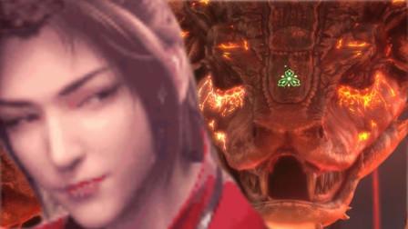 斗破苍穹:盘点不弱于异火的天材地宝,九玄金雷被骗走全是意外!