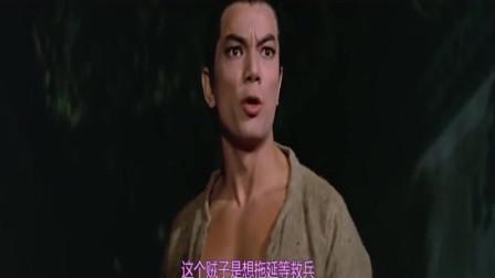 大刺客3聂政诛叛徒报师仇,杜颇血战保全严仲子.
