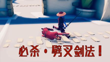 四川方言:当魔性四川话遇到沙雕游戏,搞笑配音笑的我肚子痛!
